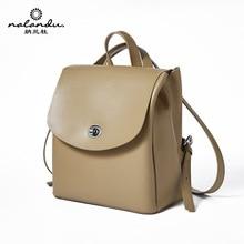 Women Fashion Genuine Leather Backpack Large Lady Bagpack Casual Travel Bag Knapsack Female Schoolbag Mochila Black Apricot