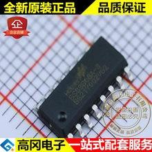 100% nouveau et original BS83B08A-3 BS83B08 SOP16 8 bits Flash