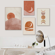 Painting-Pictures Wall-Decor Minimalist-Line Boho Canvas Prints Abstract Sun-And-Moon-Scene