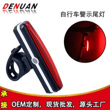 Mountain Bike Tail Light Night Riding Equipment Waterproof Usb Rechargeable Led Warning Light Night Riding Equipment usb charging led bicycle light 5 light mode highlight waterproof warning bike light to send free usb cable suit for night riding