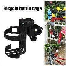 Держатель для коляски, вращающийся держатель для чашки, прочные детские автомобильные аксессуары, подходящие для коляски и велосипедов, ED-shipping