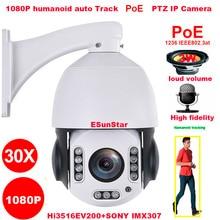 CamHi PoE 1080P 30X zoom 2MP Humanoid Auto Track SONY IMX 307 PTZ Speed Dome IP Camera Build MIC Speaker 32 64 128gb SD