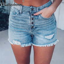 Summer New Style Women's High Waist Ripped Elastic Slim Single-Breasted Fashion Tassel Jeans Shorts Ladies Casual Denim Shorts