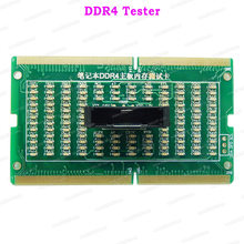 DDR4 DDR3 Test Card RAM Memory Slot Out LED Laptop Motherboard Repair Analyzer Tester(China)