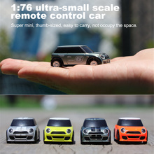 Turbo Racing 1:76 RC Car Mini Full Proportional VT System NOT WITH REMOTE Patent Electronic Race Car Toys For Kids and Adults