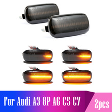 For Audi A3 S3 8P A4 S4 RS4 B6 B7 B8 A6 S6 RS6 C5 C7 Led Dynamic Side Marker Turn Signal Light Sequential Blinker Light Emark led flowing rear view dynamic sequential mirror turn water signal light for audi a3 a4 b8 b8 5 a5 8w a6 c7 rs6 s6 4g c7 5 q5 q7