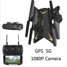 цена на KY601SW WIFI FPV With Wide Angle HD Camera High Hold Mode Foldable Arm RC Quadcopter GPS Drone RTF VS SG106 XS816