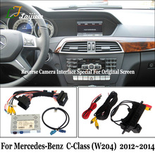 Interface Parking-Camera Update Class-W204 Rear-View Mercedes-Benz for with OEM Screen