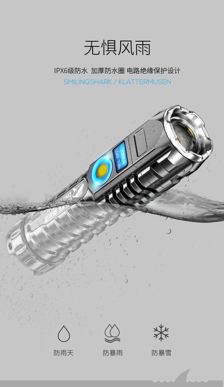 linterna usb poderosa lanterna recarregável luz suprimentos de acampamento bi50fl