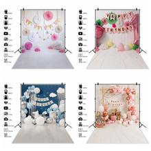 Fantasy Happy 1st 2 3 Birthday Backdrops For Baby Girl Boy Party Decro White Door Kid Portrait Photo Backgrounds For Photozone