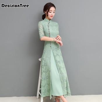 2020 chinese dress folk style vietnam aodai traditional two pieces cheongsam robe chinoise qipao