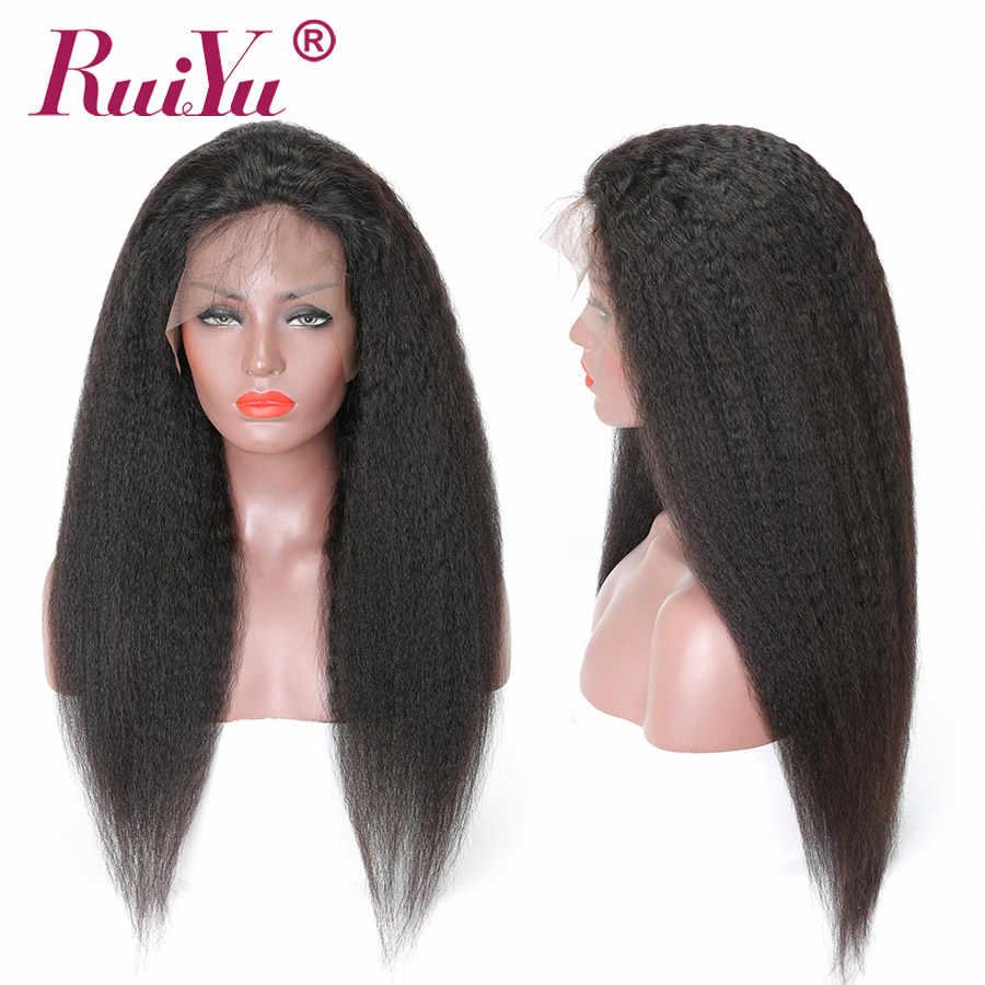 Pelucas de pelo humano frontales de encaje recto brasileño peluca personalizada gratis por RUIYU Remy paquetes de cabello humano con cierre