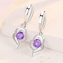 Fanqieliu ювелирные изделия свадебный подарок Двойное сердце