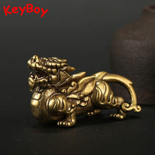 Китайский латунный зверь Pixiu, украшение для автомобиля, брелок, подвески, медные счастливые животные, брелок, кольца, украшение для чая, пито...