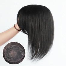 Halo Lady Beauty-pinza flequillo para la pérdida de cabello humano, flequillo de aire liso brasileño no remy para la pérdida de cabello