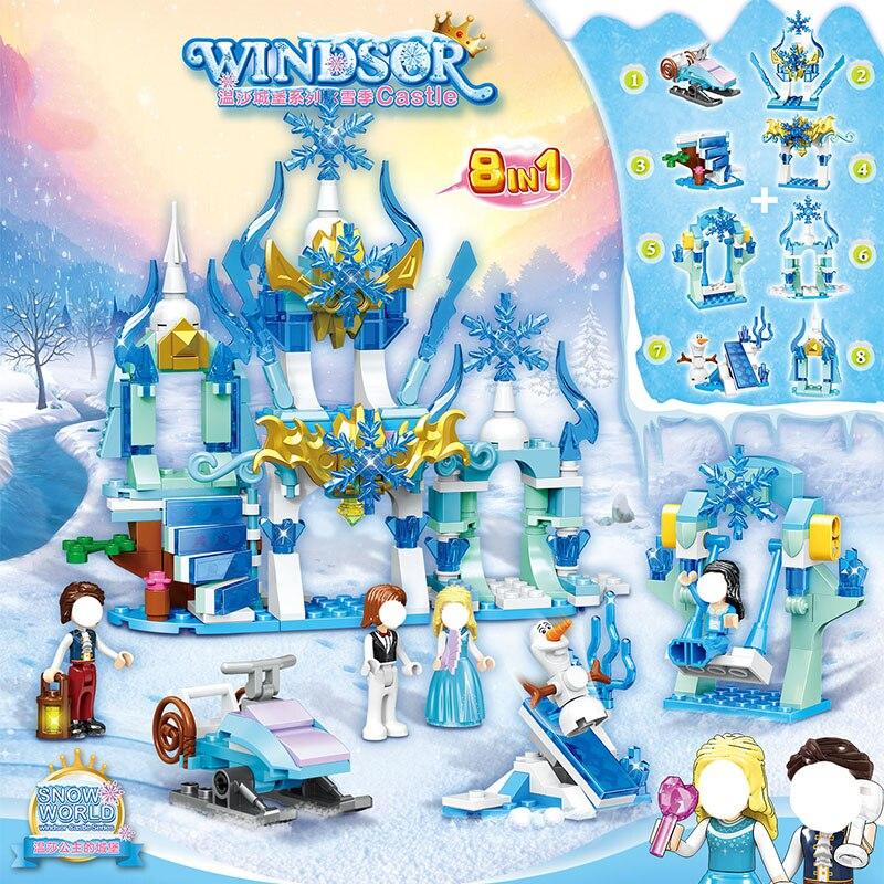 [해외] 8 IN ONE 조합의 변경 가능한 윈저 공주 성 시리즈 얼음처럼 된 낙원 빌딩 블록 모델 어린이를위한 선물 - 8 IN ONE 조합의 변경 가능한