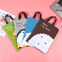 Cute Cartoon Colorful Portable File Bag Zipper Document Bag File Category Folder Stationery Filing Product School Office Supply недорого