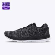 Bmai брендовые кроссовки для марафона женский дышащий светильник
