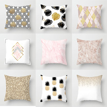 Pillow case 45*45CM Nordic Pink Marble Geometric Pillowcase Home Sofa Pillow Cushion Cover Decorative Pillowcase 1pc pillow case pillowcase decorative pillow cover cartoon dogs bedding for kids baby boys girls 70 70 50 70 50 75 65 65 45 45