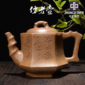 In Purple Yixing Old Dark-red Enameled Pottery Teapot Taiwan Backflow The Ming Dynasty Imitate Old Kettle One Factory The