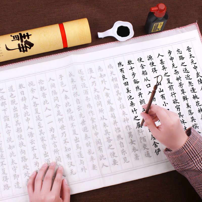 Chinese Calligraphy Brush Copybook Small Regular Script Copybook Copy Calligraphy Tracing Rice Paper Kaishu Rijstpapier 34*69cm