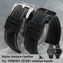 Para panerai pam441/01661 pulseira 22mm 24mm 26mm pulseira de couro esporte preto azul relógio acessórios pulseiras
