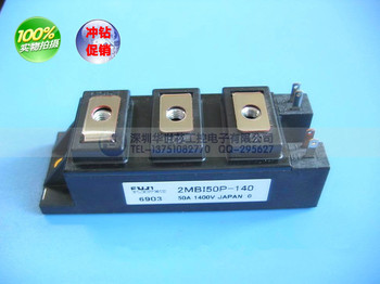 2MBI50P-140 Japan IGBT quality assurance special best selling--SZHSX