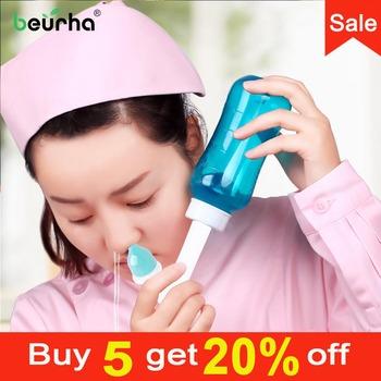 Mycie nosa dorośli dzieci środek do mycia nosa środek do czyszczenia nosa czyści nawilżenie dziecko dorosły unikaj alergicznego nieżytu nosa naczynie do płukania nosa tanie i dobre opinie Beurha Blue Nose Cleaning Machine
