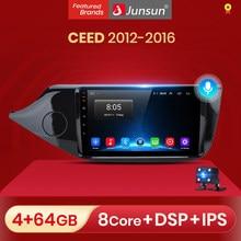 Junsun V1 2G + 32G أندرويد 10 DSP راديو السيارة الوسائط المتعددة مشغل فيديو الملاحة لتحديد المواقع لكيا Cee d CEED JD 2012-2016 2 din لا dvd