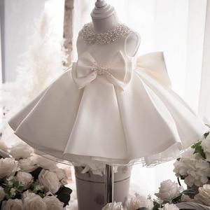 Image 5 - Childrens Princess bun dress dinner party evening dress girl birthday party dress New Beaded Bow Flower Dresses For Wedding
