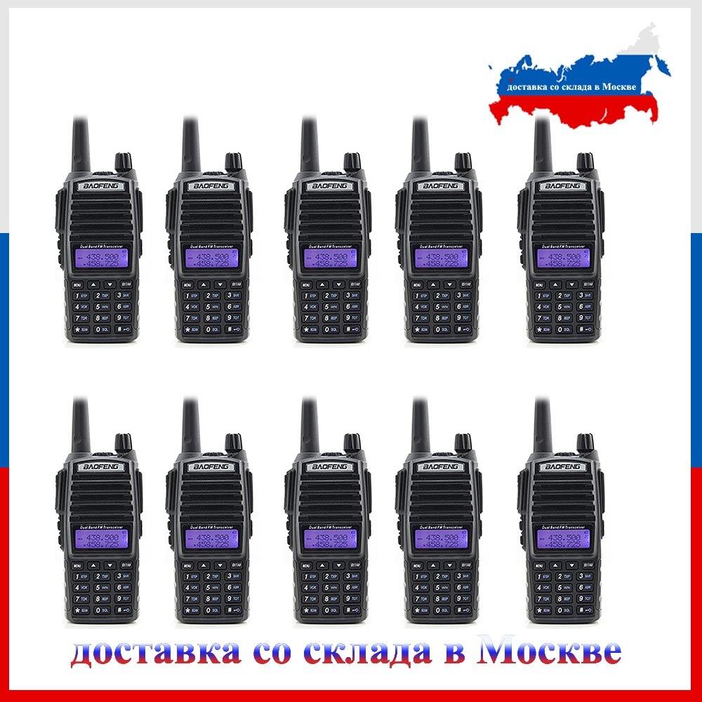10pcs/Lot  BAOFENG UV-82 VHF UHF Dual Band 136-174/400-520 2-PTT Two Way Radio  5W 2800mAh Handy Two Way CB Radio Transceiver