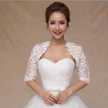Элегантное женское сексуальное Белое свадебное болеро из тюля с рукавом 3/4 и кружевными бусинами, накидка, шаль, аксессуары для выпускного, свадьбы