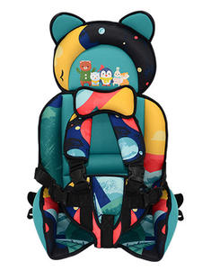 AAG Mat Chair Stroller Portable Seat Safety-Seat-Cushion-Pad Baby-Chairs-Carrier Travel-Belt