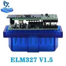 Doble PCB V1.5 Super MINI ELM 327 Bluetooth ELM327 escáner de código 1,5 PIC18F25K80 Chip para Android par OBD Bluetooth ELM 327