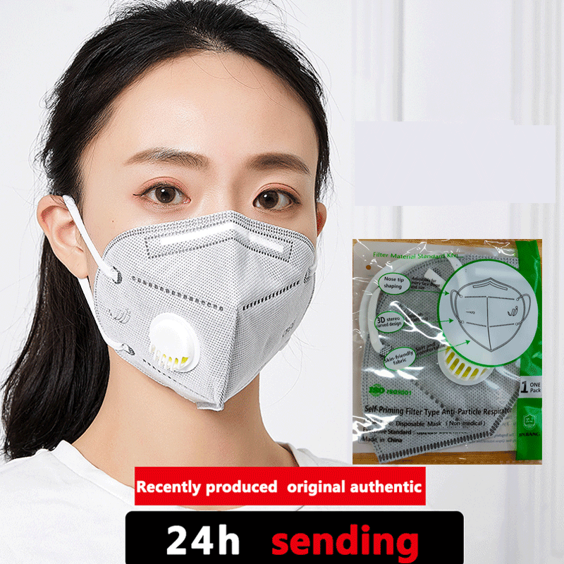 Spot JINJIANG Mask Adult Child Valve Mask Anti Dust Pollution Filter PM2.5 Protective Respirator Masque Mascarilla
