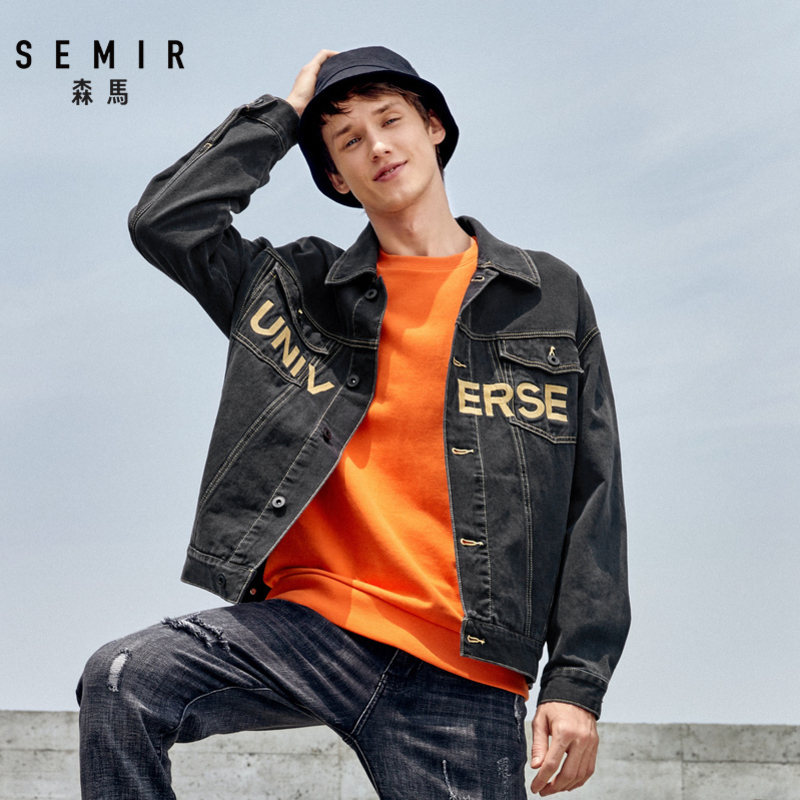 SEMIR 2019 Spring And Autumn Casual Slim Fashion Jacket Men's Jacket Brand Clothing Jaqueta Masculino