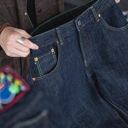 Мужские прямые джинсы Maden, прямые джинсы темно-синего цвета с необработанными краями, 14,8 унций