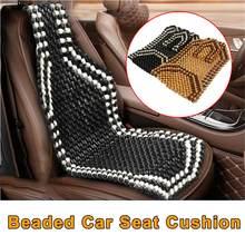 Capa para cadeira de madeira universal, capa de madeira fria para massagem no verão, auto escritório em 2 cores