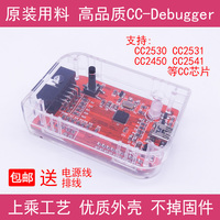 Ev Aletleri'ten Kişisel Bakım Aletleri Parçaları'de Bluetooth BLE Zigbee Emulator Downloader cc debugger 2540 2541 2530 TI