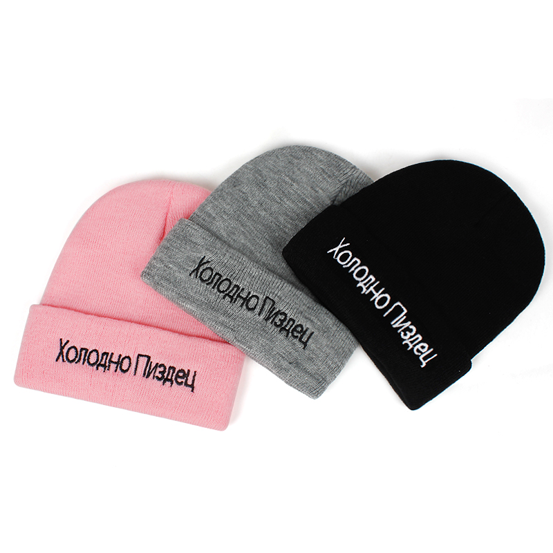 2019 Stylish Warm Knitted ​Hat With Letter Pattern​ Casual Solid Color Hip-hop Cap Men And Women Autumn And Winter Beanies