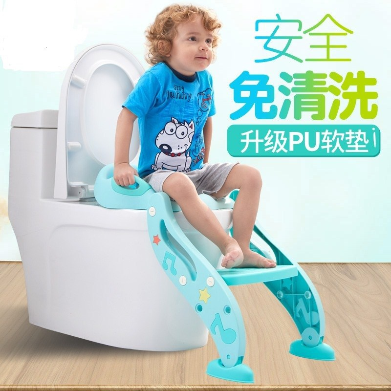 With Ladder Sit Washer Toilet For Kids Toilet Seat Stool Male Baby With Stool 1-3-6-Year-Old Extra-large