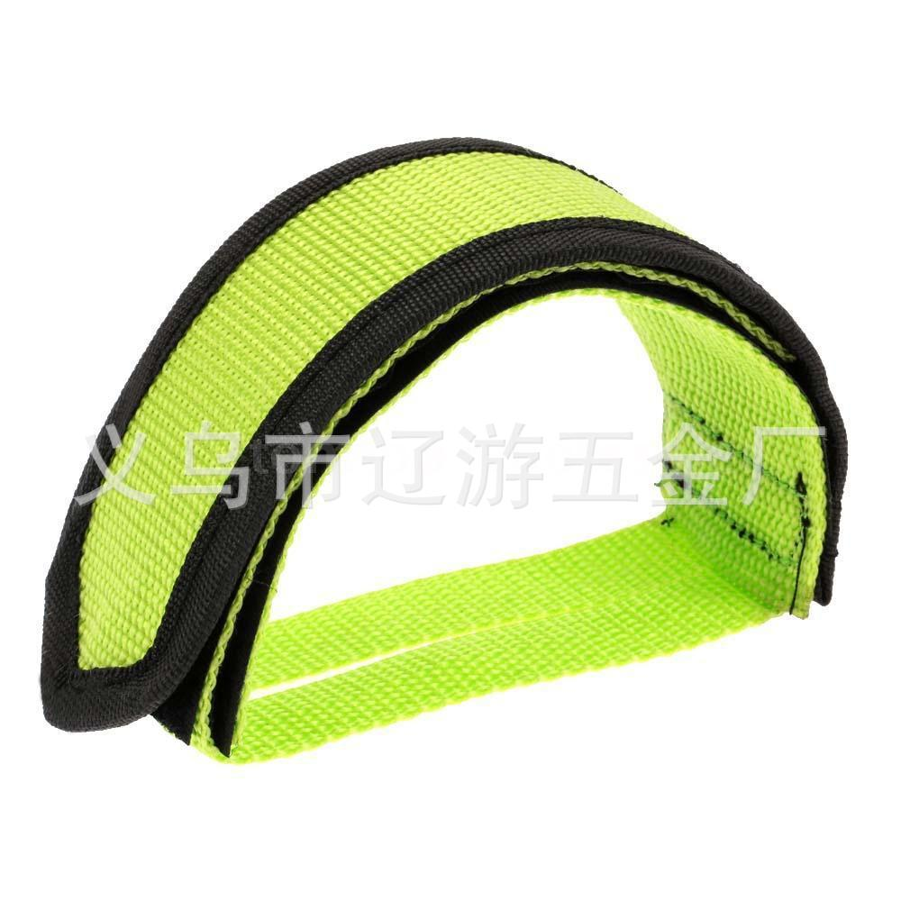 Fixed Gear Bike Beam Foot Strap Bicycle Ultra-Light Foot Pedal Dog Mouth Sleeve Drawstring Booties Bandage Cloth Single Price