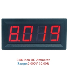 0-9.999A(10A) 4-digits bit Ammeter Current Panel Meter Gauge 0.56inch Red LED R9JC