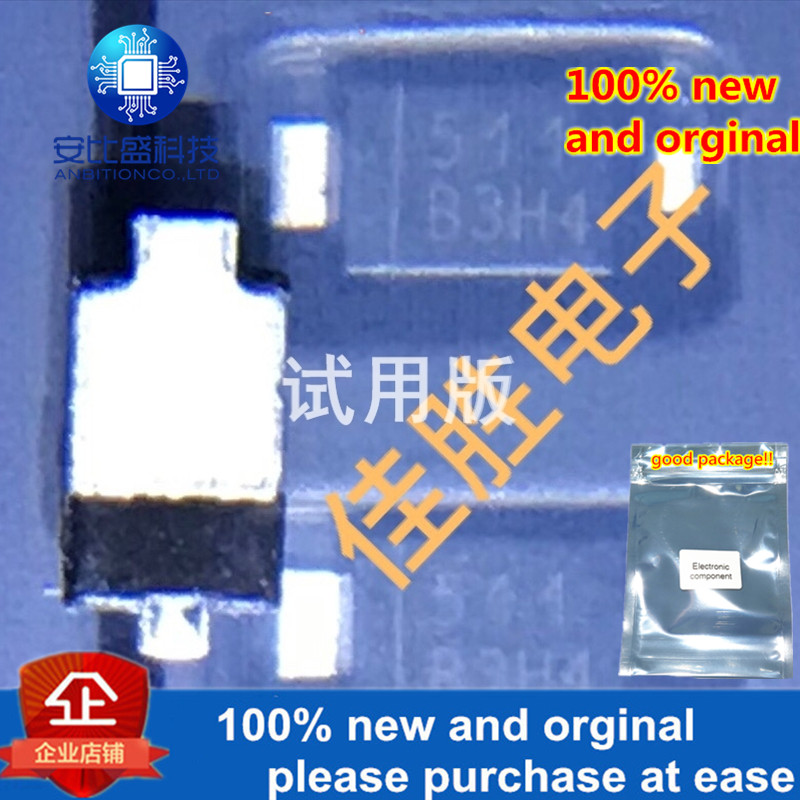 10-20pcs 100% New And Orginal FB3H40M 3A40V Comes With Thermal Schottky Diode SOD123 Silk Screen B3H4
