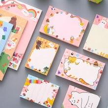 Yisuremia Kawaii сердечко Ограниченная серия 50/100 листов блокнот для записей декоративный блокнот милые школьные канцелярские принадлежности