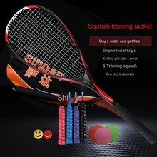 Squash Rackets Carbon Ultra-Light Integrated Beginner Set Professional Training to Send a Full Set of Accessories