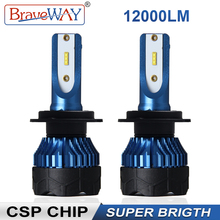 Braveway CSP Super Led Light Bulbs H4 H7 H11 Headlight Led Car Bulb 9005 9006 HB3 HB4 Led Light H7 Auto Lamp H4 Headlamp for Car h7 h11 h4 car lights led 6000k 10000lm zes headlight bulbs lamp for hb4 auto headlamp bulbs lamps car light accessories styling