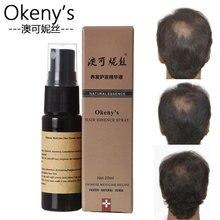 20 мл быстрый рост волос продукты для женщин против выпадения волос натуральный Уход за волосами для алопеции шампунь Andrea эссенция роста волос