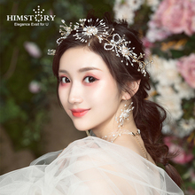 HIMSTORY Sweety Simulated Pearls  Headdress Handmade Sparkling Soft Hair Accessories Gold Color Headwear Accessory