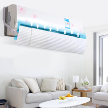 Wind-Shield Air-Conditioner Wind-Deflector Internal-Unit Blowing Anti-Direct Outlet Hanging-Type